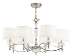Casa Padrino Chandelier Silver / White Ø 82 x H. 46 cm - Magnificent Neoclassical Chandelier