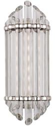Casa Padrino Luxus Art Deco LED Wandleuchte Silber 16,5 x 10,8 x H. 41,9 cm - Luxus Qualität