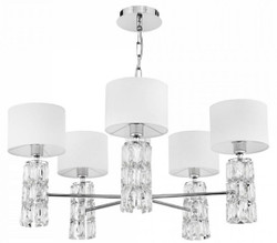 Casa Padrino designer chandelier silver / white Ø 70 x H. 37.2 cm - Modern metal chandelier with elegant glass elements and round lampshades