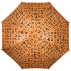 "Designer motif umbrella umbrella ""Chinese Calligraphy"" - Elegant Umbrella - Luxury Design Bild 2"
