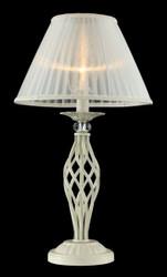Casa Padrino Luxus Kristall Tischleuchte Creme Gold / Lampenschirm Creme 32 x 56 cm - Leuchte - Luxury Collection