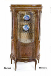Casa Padrino baroque living room cabinet 80 x 44 x H. 173 cm - display cabinet