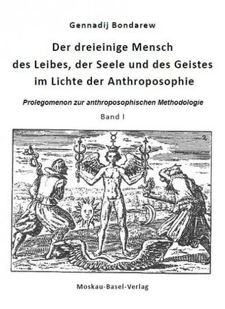 Der dreieinige Mensch des Leibes, der Seele und des Geistes im Lichte der Anthroposophie (1-4) – Bild 1