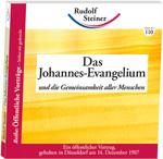 Das Johannes-Evangelium 001