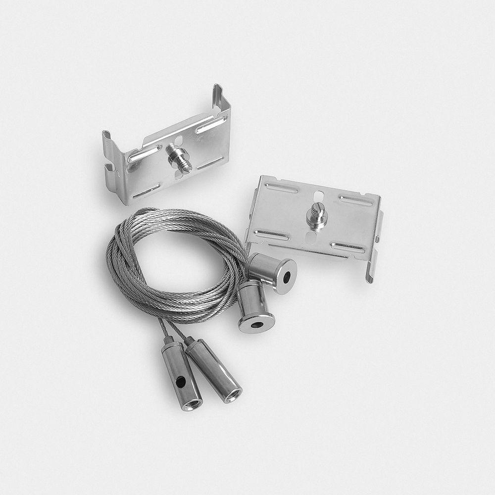 2x Aufhängeklammer für Lichtband B03 mit Seil D1.5mm L 200CM