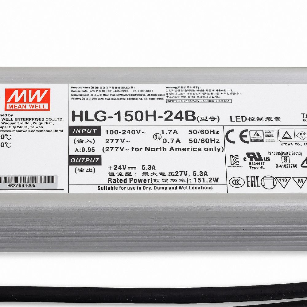Mean Well HLG-150H-24B SNT 24V/DC/0-6,3A/ 150 W IP67 dimmbar