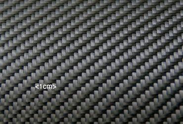 Carbongewebe Sichtcarbon 200g -Köper- 120cm breit online kaufen