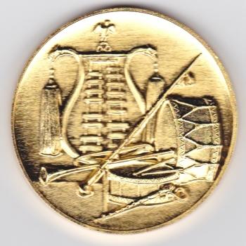 Medaille für SZ (P-Auflage), gold, 50 mm Ø