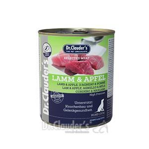 Dr. Clauders Hunde Nassfutter Dose Selected Meat Prebiotics Lamm & Apfel 800 g – Bild 2