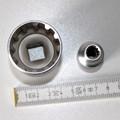 19 Stück Nuss Nüsse Stecknuss Steckschlüssel Einsatz Multilock Gear-Lock 8 b. 32 Bild 4