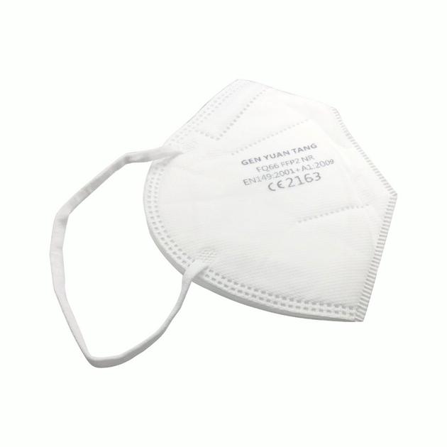 Feinstaubmaske  FFP2 ohne Ventil