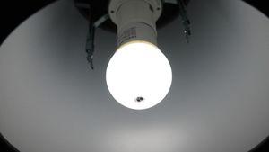 Instalux bewegungsgesteuerte LED Leuchtmittel E27 dimmbar – Bild 11