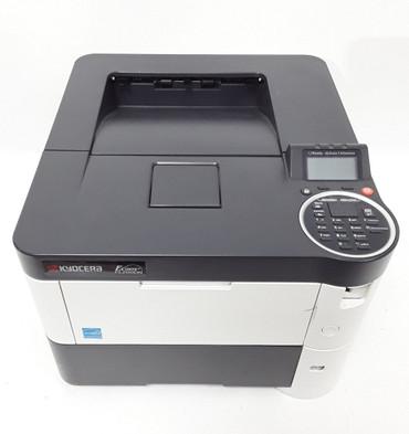 Kyocera FS-2100DN 40 ppm 256MB 104000 S. LAN Duplex Laserdrucker 25% Resttoner – Bild 1