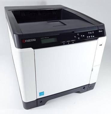 Kyocera ECOSYS C5150dn Farb Laserdrucker 21 S/min 600 dpi Duplex LAN USB defekt – Bild 1