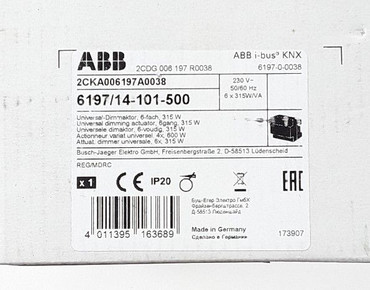 ABB 6197/14-101-500 Universal- Dimmaktor – Bild 3