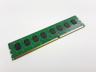 4GB DDR3 RAM PC