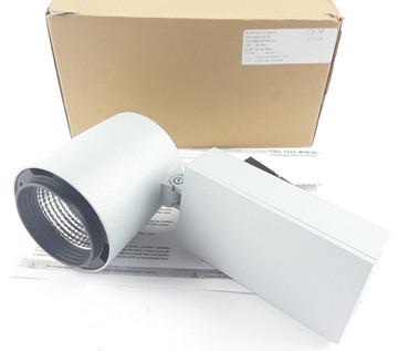 RZB TDX PIA mini LED-AB-Strahler 2855012016D0 – Bild 1