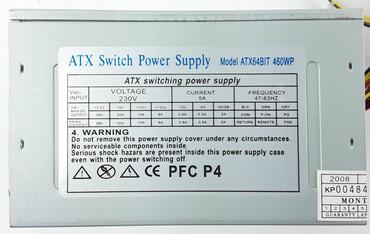 PC-Netzteil ATX Switch Power Supply (Model: ATX64BIT 460WP), 460 Watt – Bild 2