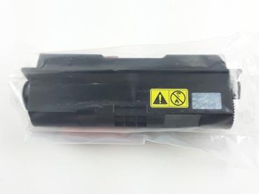 Original Kyocera Toner TK-130 schwarz Standardkapazität 7200 Seiten B-Ware – Bild 2