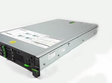Fujitsu Primergy RX300 S7 Server  - 2 x Intel Xeon E5-2643 3,3GHz 16GB – Bild 5
