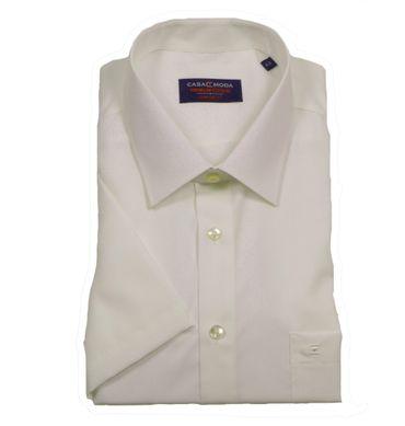 Business-kurzarm-Hemd von CasaModa in Übergröße bis 7XL, champagner