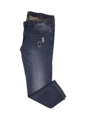 Trendige Stonewash Jeans von Replika – Bild 1