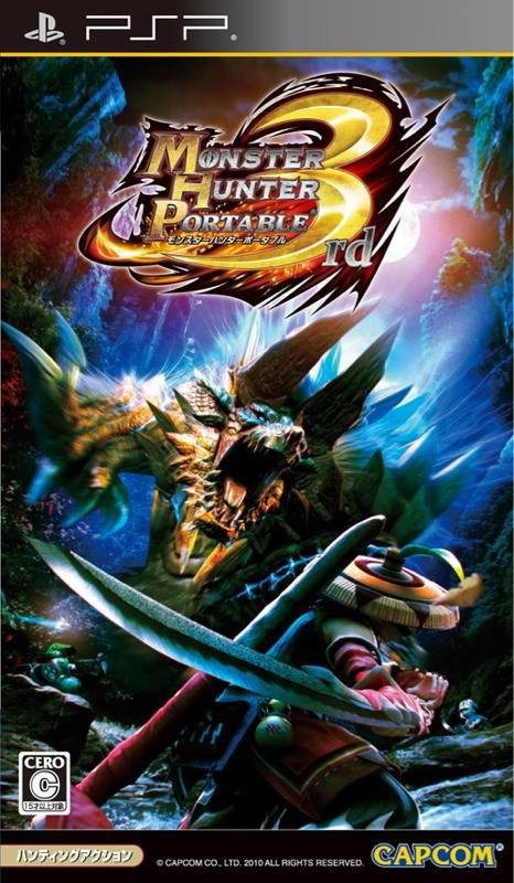 PSP - Monster Hunter Portable 3rd
