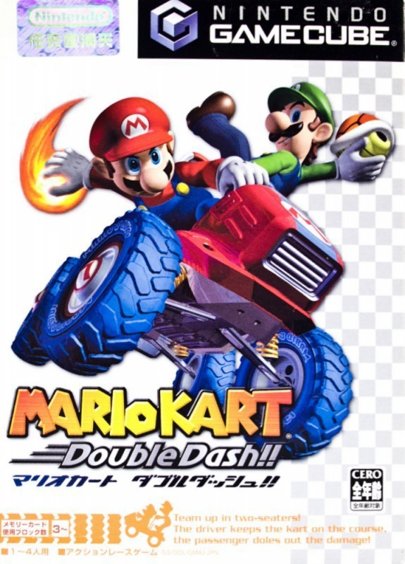 GameCube - Mario Kart: Double Dash