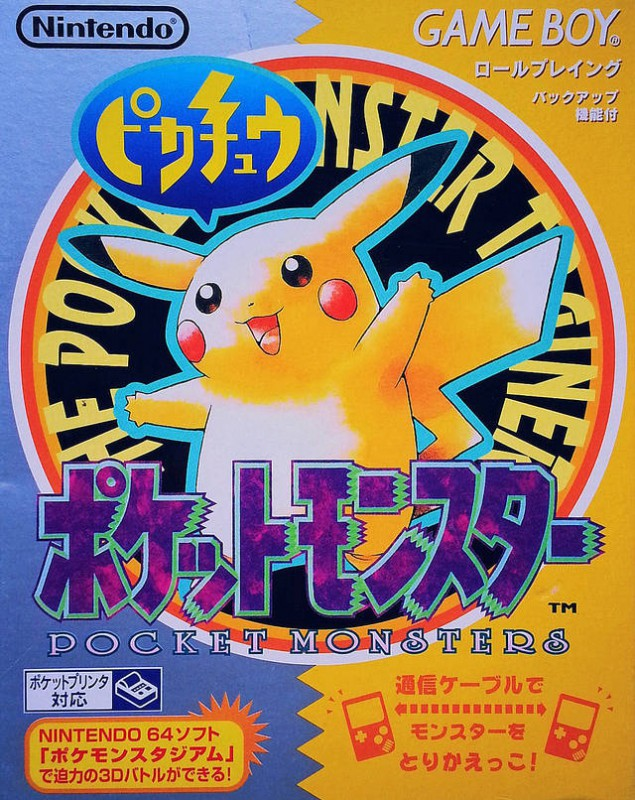 GameBoy - Pocket Monsters Pikachu / Pokemon Gelbe Edition