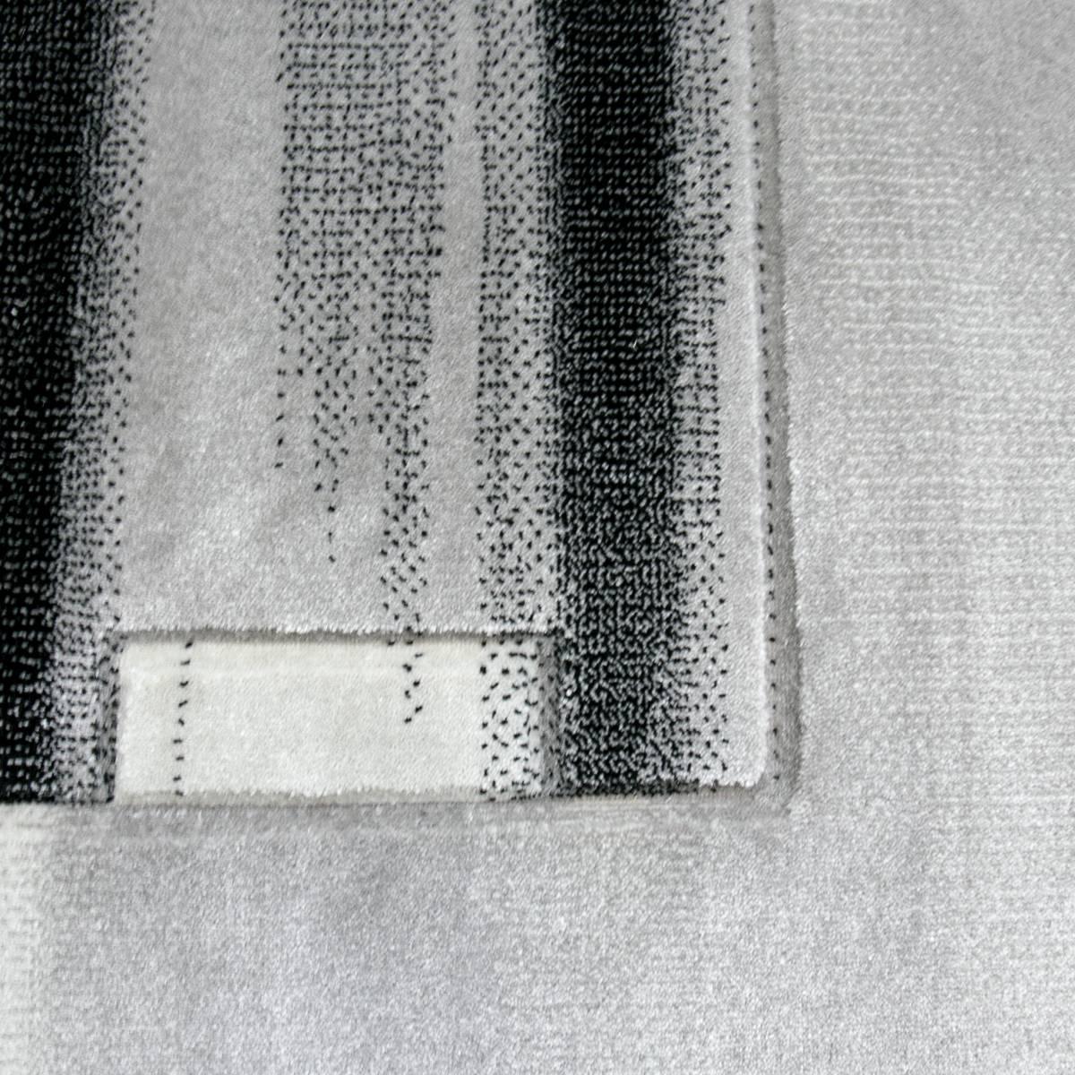 teppich modern designer klassik kariert gestreift in grau versch gr en ebay. Black Bedroom Furniture Sets. Home Design Ideas
