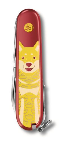 VICTORINOX Taschenmesser Huntsman 91 mm Year of the Dog 2018 Messer 1.3714.E7 – Bild 3