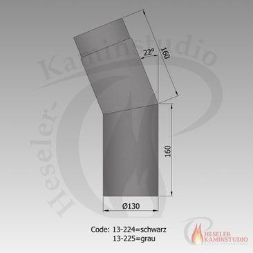 Rauchrohr-Bogen 22° kurz Ø130 schwarz 13-224