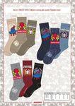 Kinder Socken Spider Man Dreierpack 001