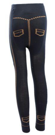 Kinderlegging Jegging - die Jeans – Bild 2