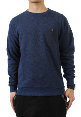 iriedaily Pullover Men BRICKHEAD Night Sky – Bild 0
