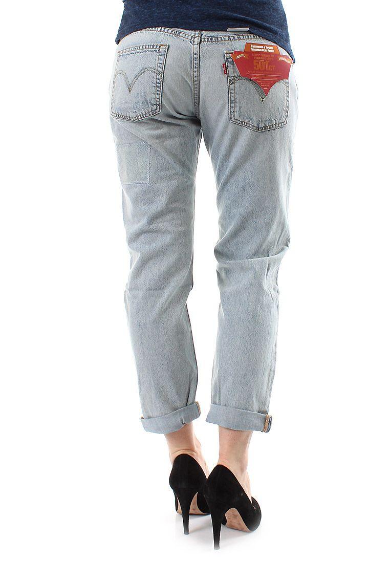 levis boyfriend jeans women 501 ct for women 17804 0036. Black Bedroom Furniture Sets. Home Design Ideas