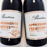 Passitivo 2015 (Primitivo) 001