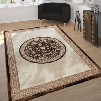 Rug With Border Shimmering Yarn Brown Beige Cream
