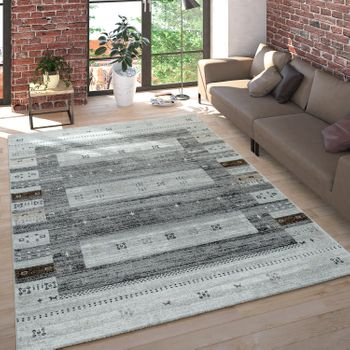 Living Room Rug Short Pile Border Multi-Coloured Design Stripes Symbols Beige – Bild 1