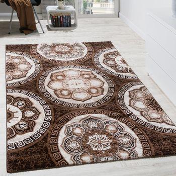 Designer Teppich Klassische Kreis Ornamente Braun AUSVERKAUF – Bild 1