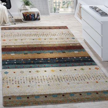 Designer Teppich Modern Loribaft Nomaden Muster Gabbeh Optik Beige Creme Meliert – Bild 1
