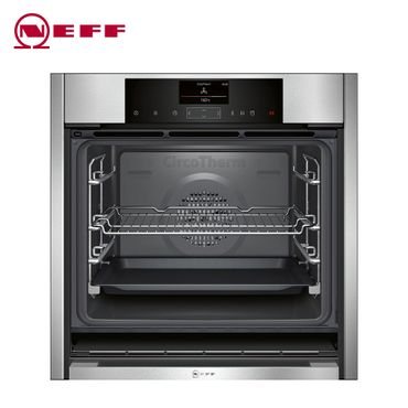 Neff FullSteam BFS4524N Backofen