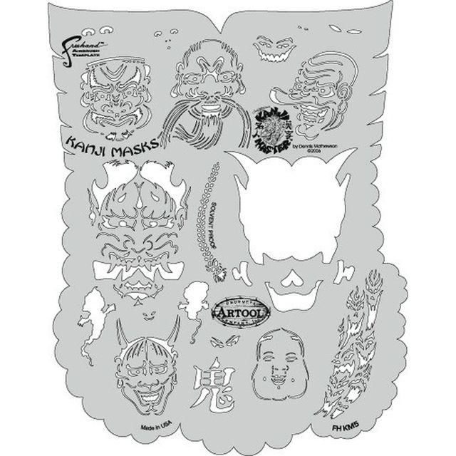 artool - Kanji Masks - Kanji Master- Schablone 200 427