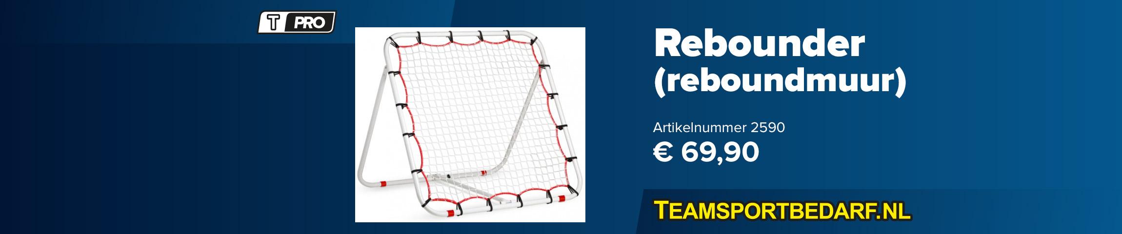 Rebounder - 88 x 88 cm