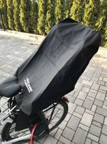 T-PRO Rain Cover (Basic) for Child Bicycle Seats – Colour: Black