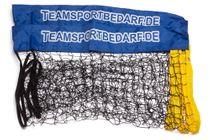 Ersatznetz - für Badminton Netz (Breite: 3 m)