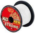 WFT NEW KG Strong Trans 600m 0,12mm 15kg - geflochtene Angelschnur - Bild 2
