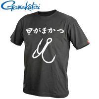 Gamakatsu Treble Hook T-Shirt WH - Angelshirt